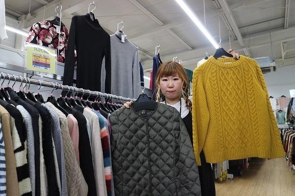 秋物買うなら今がチャンス!入間市近隣の激安古着は当店へ!