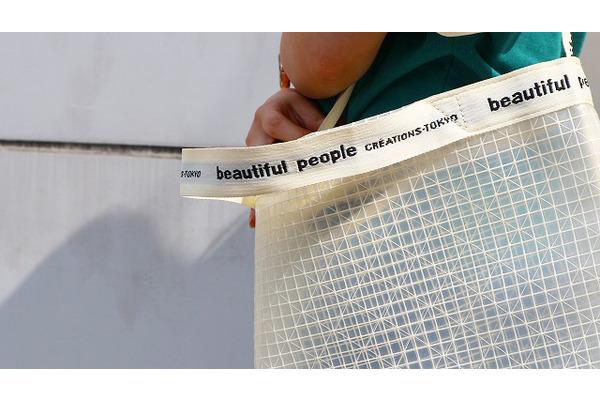 「ドメスティックブランドのbeautiful people 」