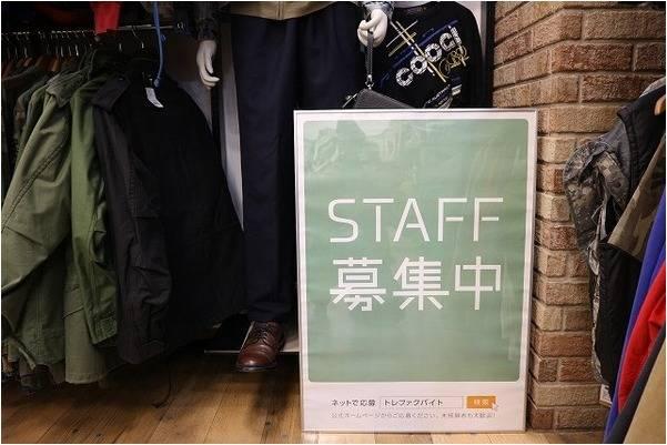 「アルバイトのパート 」