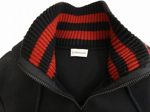 ナイロンジャケットのボンディングジップジャケット