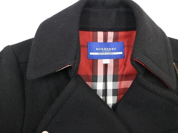 ジャケットのウール