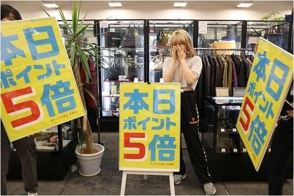 梅雨入り前にポイント5倍でお得にお買物!!【古着買取トレファクスタイル与野店】