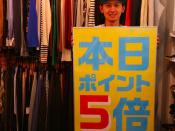 今月の水曜日は・・・・トレポ5倍デー!!!!3/6(水)はトレポ5倍です!!