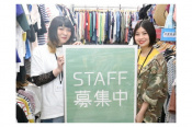 フリーターさん大募集中!学生さんも大歓迎!世田谷の古着屋で働きませんか?