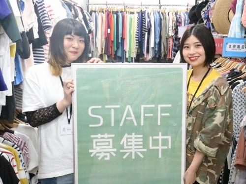 トレファクスタイル千歳船橋店ブログ画像1