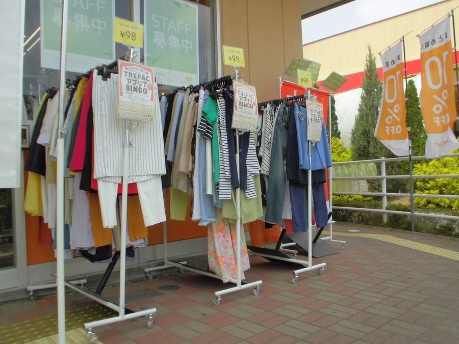 洋服が98円で!?まとめ買いでさらにお得!?!?