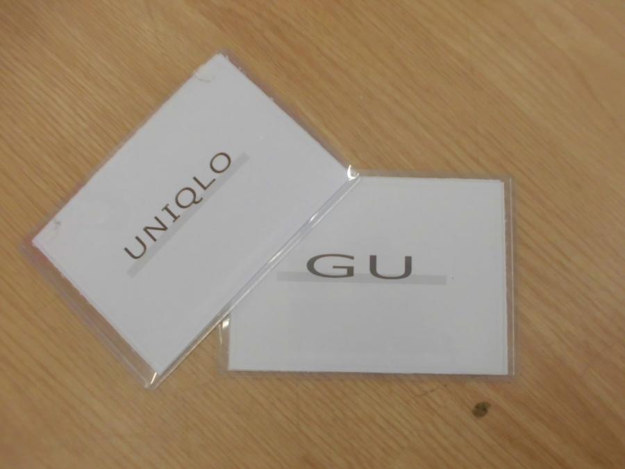 メンズのみなさまに朗報!UNIQLO(ユニクロ)、GU(ジーユー)コーナー誕生!