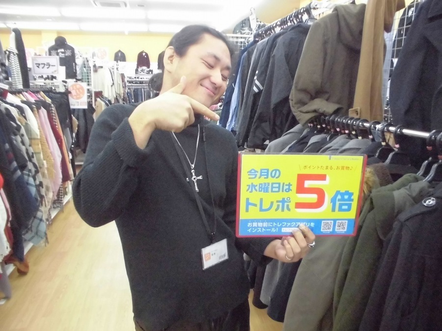 「埼玉の古着 」