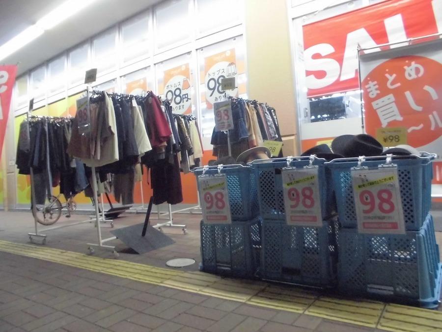 埼玉の久喜