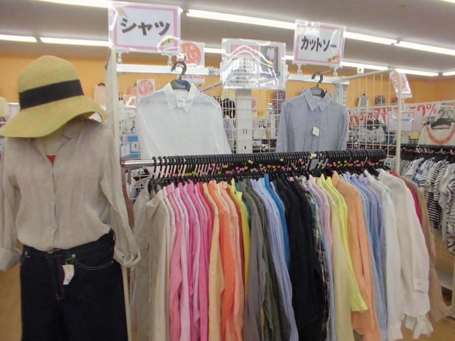 埼玉の古着