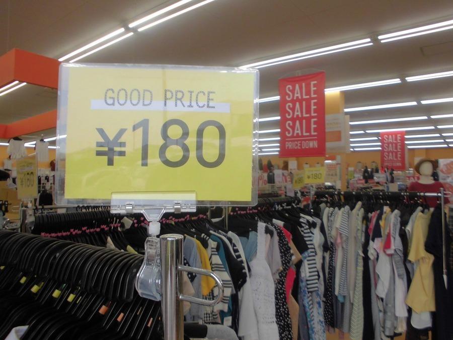 激安古着の安い