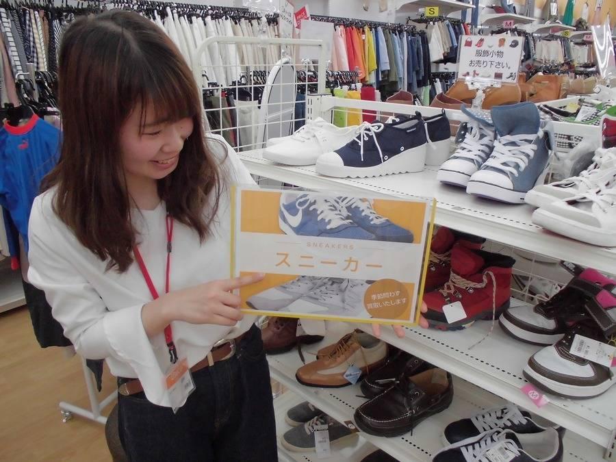 【求む!】スニーカーお買取いたします♪♪
