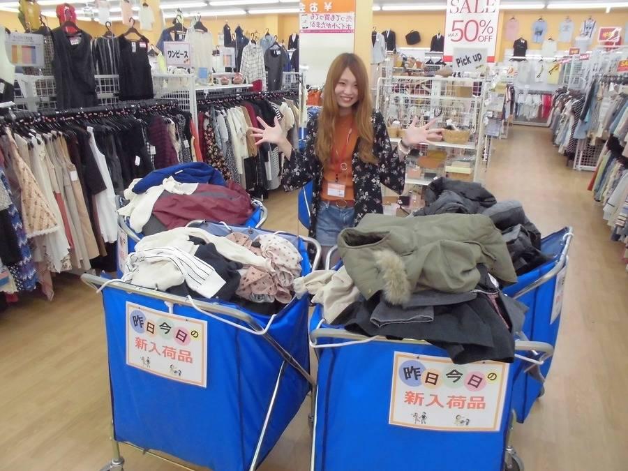 ★☆★新商品続々入荷中☆★☆ 驚きプライスの商品も大量展開中!!!