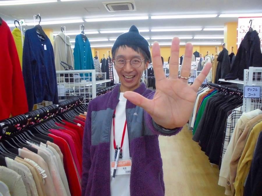 当店で絶対GETして欲しい商品★BEST5★