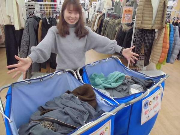 280円商品!!! 売場に大量投入!!!!!!