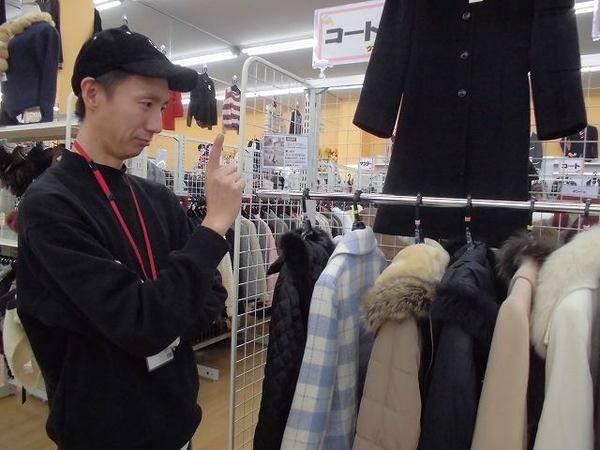 久喜店のイチオシが一目でわかる♪ ピックアップアイテムが続々と誕生!
