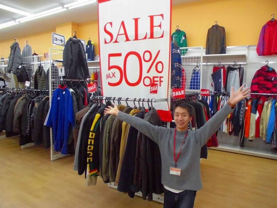 週明け月曜日の久喜店の見所ご紹介。メンズセール商品を大量投入!