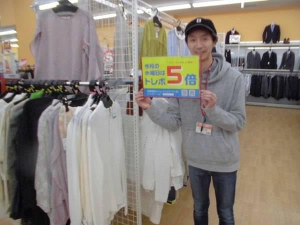 明日はポイント5倍day!!新コーナー紹介!!