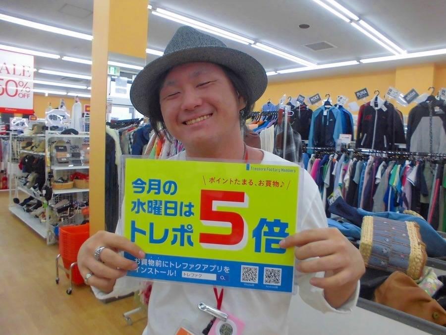 明日はこの春最後のポイント5倍デー!最後の目玉は98円ワゴン!