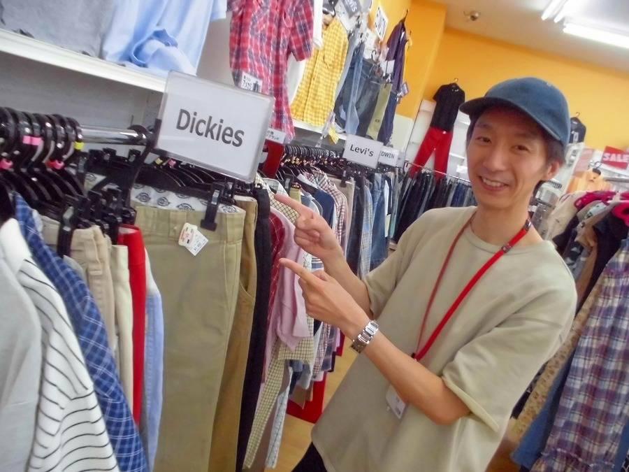 高額査定のチャンス♪♪★☆★Dickies(ディッキーズ)★☆★買取大・大・大募集!!
