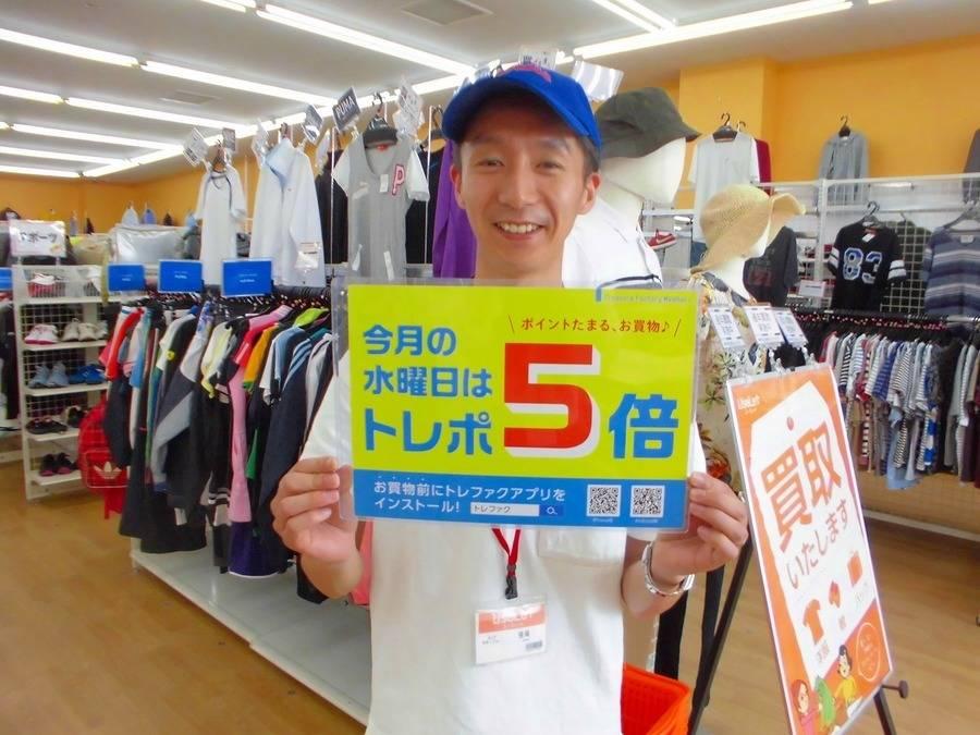 明日はお待ちかね【ポイント5倍DAY】夏物セール商品多数!!コラボイベントも実施中♪♪