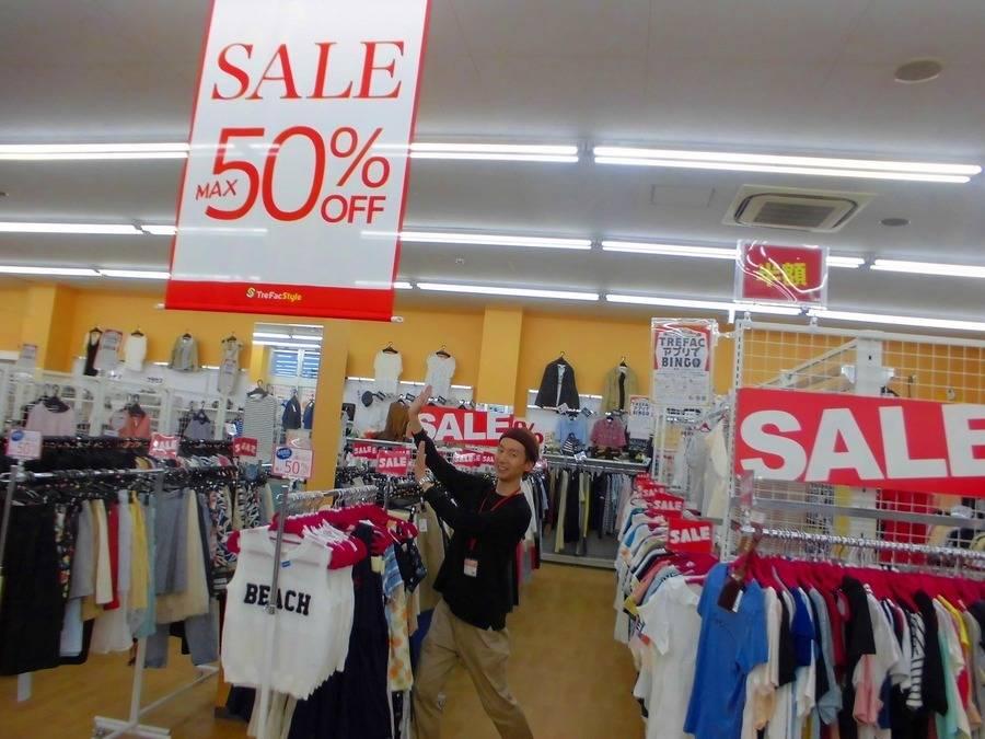 今すぐユーズレット久喜店へ!!★★セール商品約300点総入れ替え★★