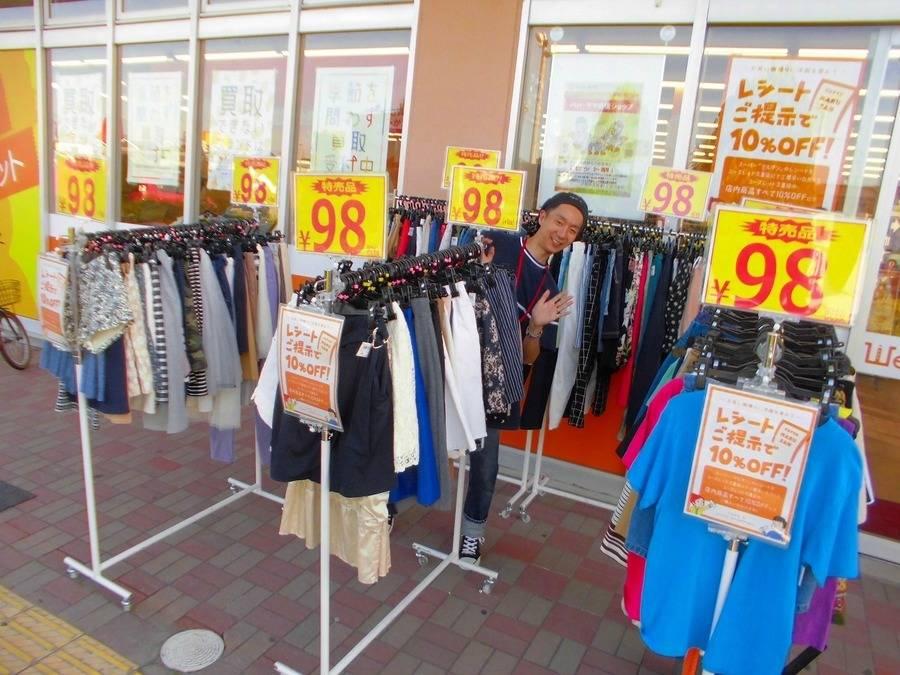 【★★夏物商品SALE中★★】まずは98円商品をさらに倍!!!