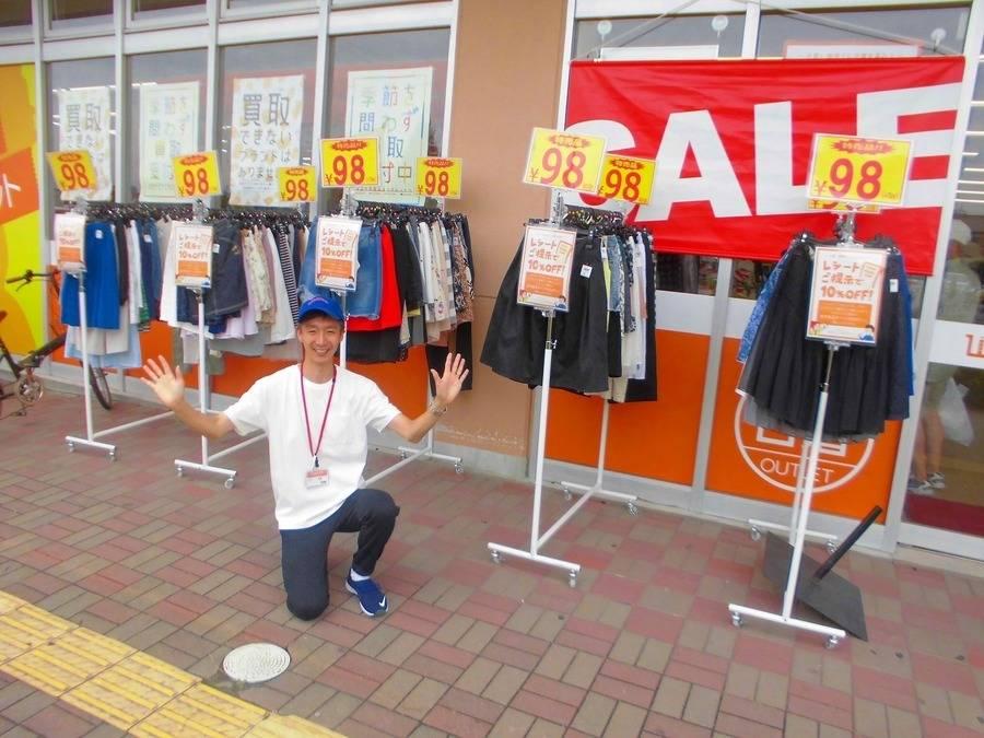 【★★夏物商品SALE中★★】約500点の98円商品祭り開催中ッ!!!