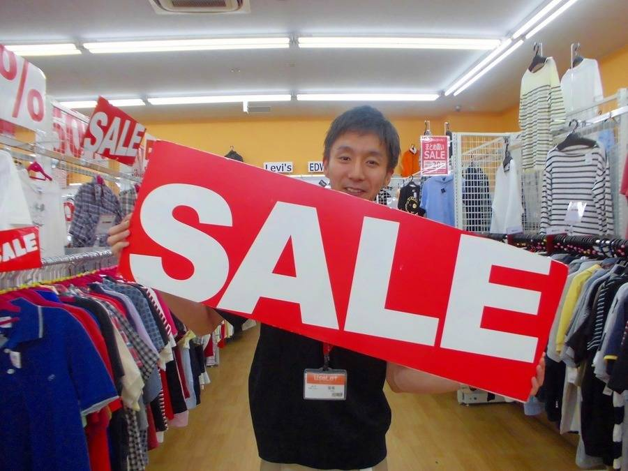 ユーズレット久喜店の3連休は激安祭りです!!