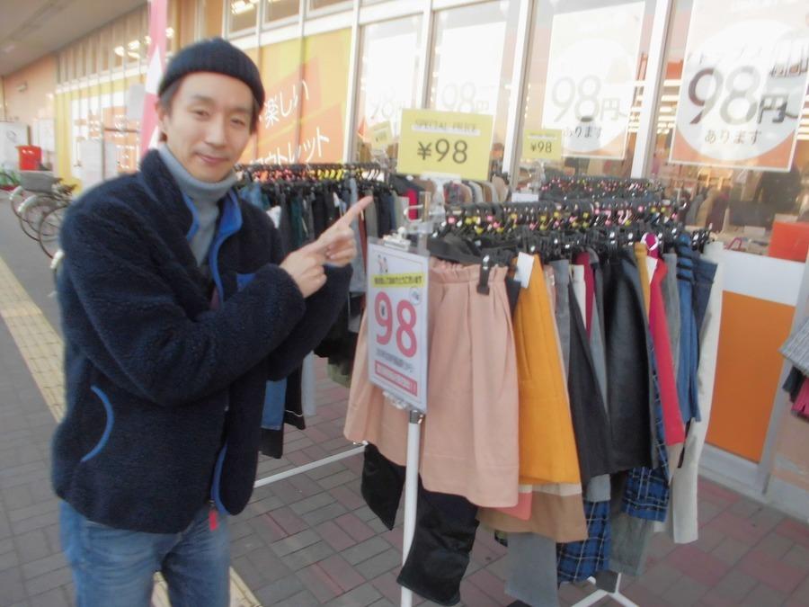 ★☆★まとめ買いに困った時の98円商品★☆★