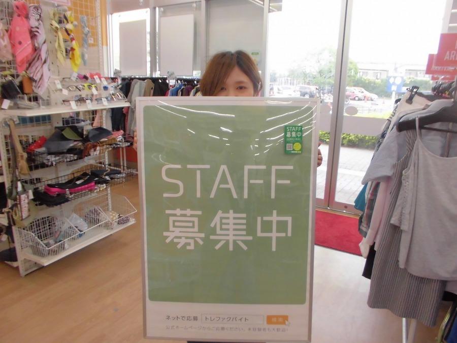 【アルバイト大募集】現役バイトさんが語る!!ユーズレット久喜店ってどんなところ!?