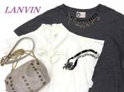 【LANVIN/ランバン】人と被りたくない、、個性あふれるアイテムをご紹介!