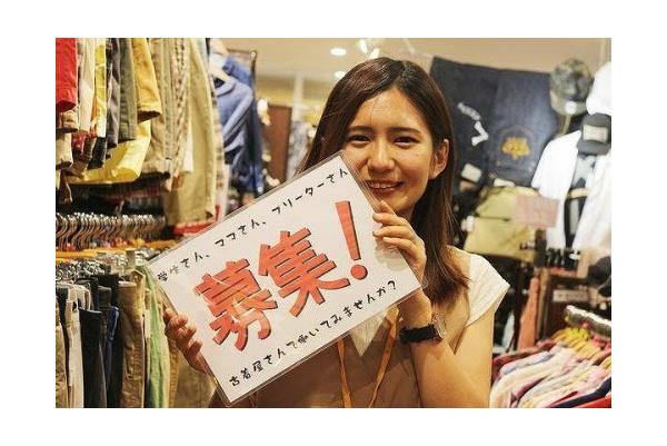 「トレファクスタイル岸和田店ブログ」