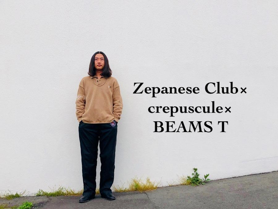 「ストリートブランドのcrepuscule×Zepanese Club 」
