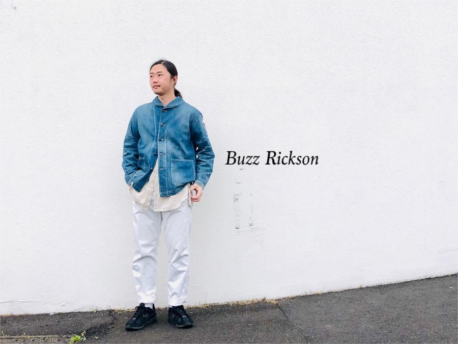 「アメカジブランドのBuzz Rickson 」