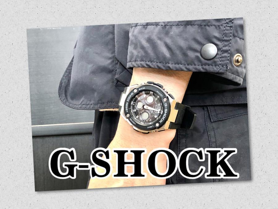 「レアアイテムのCASIO G-SHOCK 」