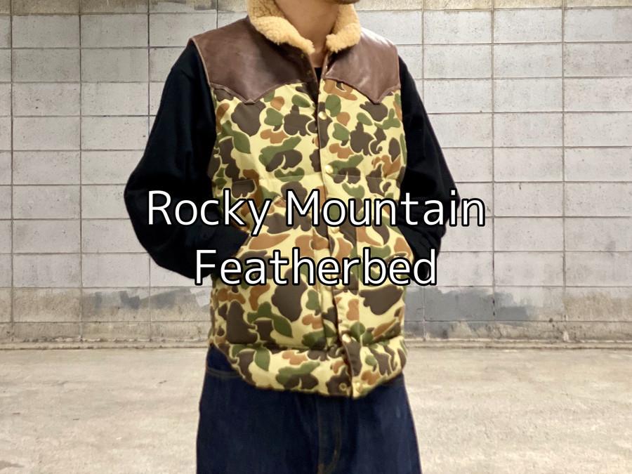 「アメカジブランドのRocky Mountain Featherbed 」