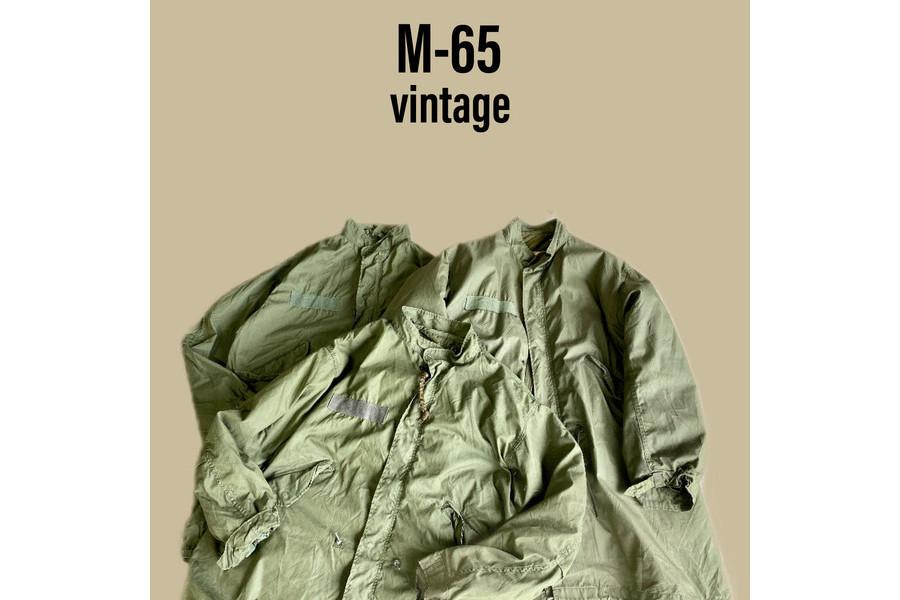 「ヴィンテージアイテムのm65 」