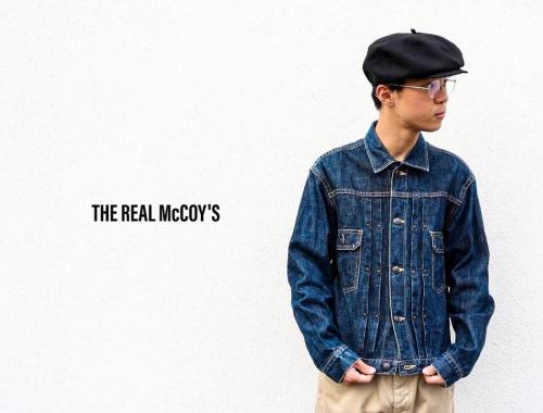 アメカジブランドのTHE REAL McCOYS