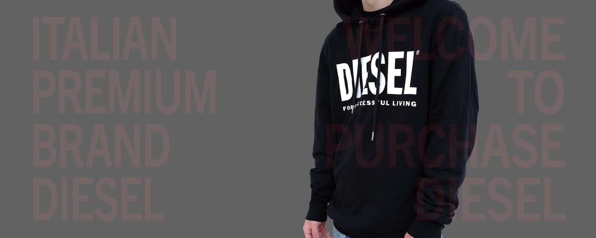 ディーゼル買取20%UPキャンペーン