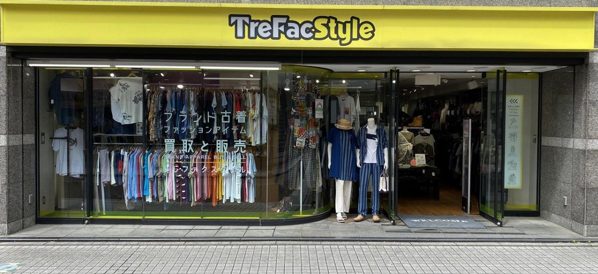 洋服や古着のリサイクルショップ トレファクスタイル亀有店