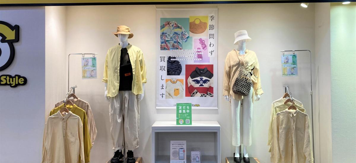 トレジャーファクトリースタイル 店舗写真多摩センター店2