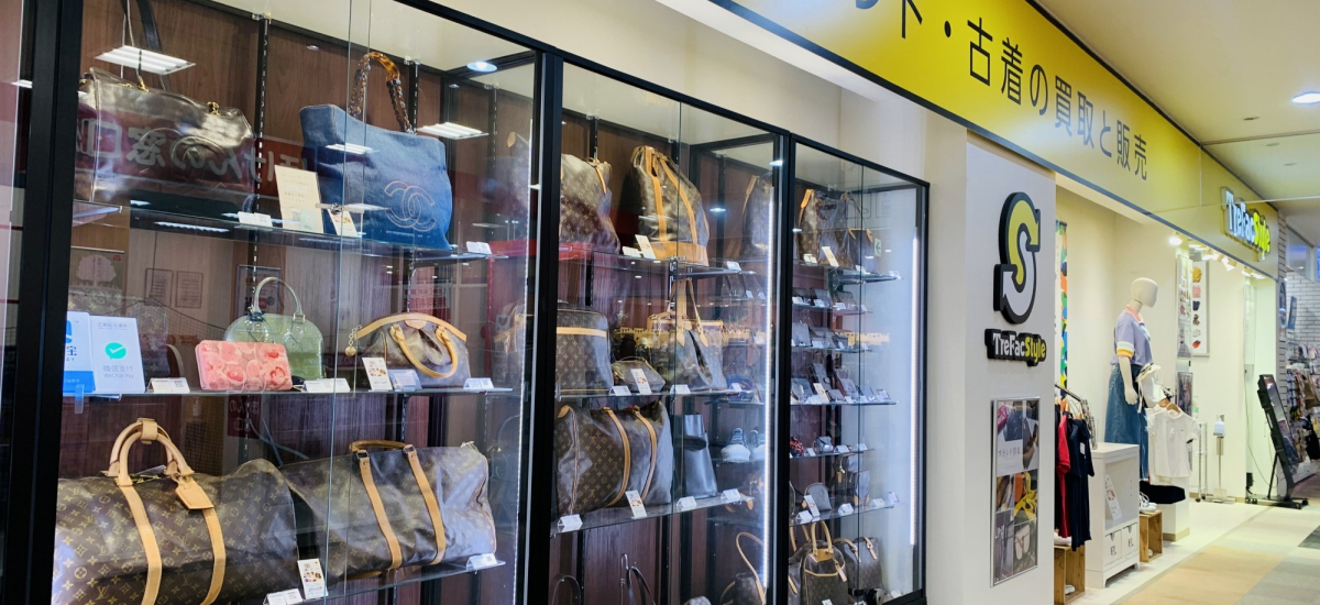 トレジャーファクトリースタイル 店舗写真多摩センター店3