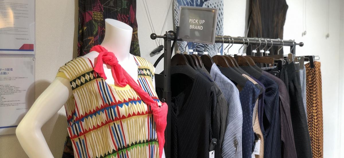 トレジャーファクトリースタイル 店舗写真大泉学園店3