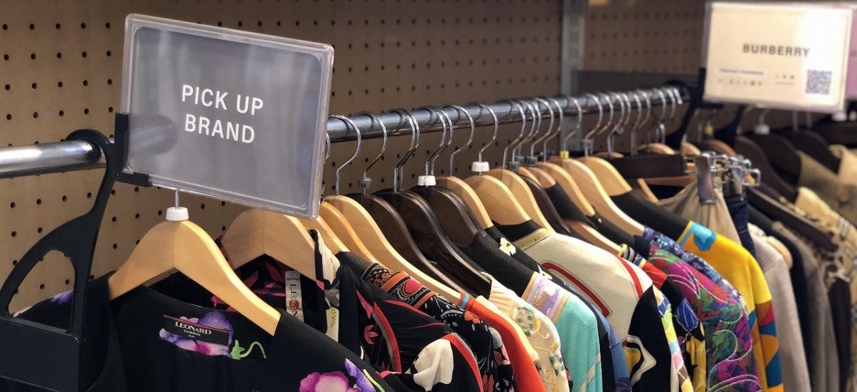 トレジャーファクトリースタイル 店舗写真大泉学園店4