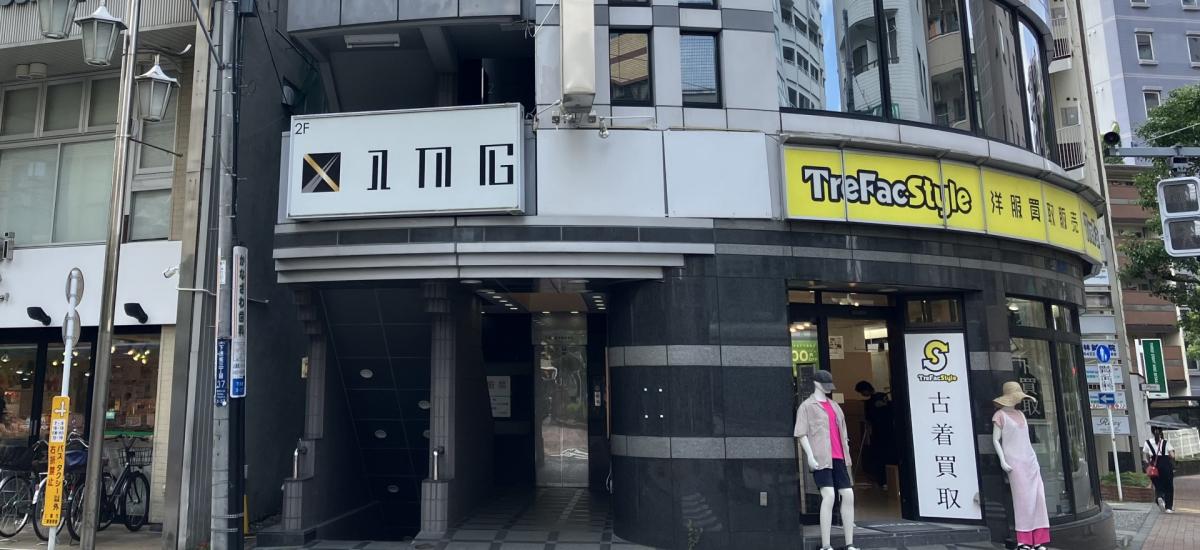 トレファクスタイル三鷹南口店 店舗写真