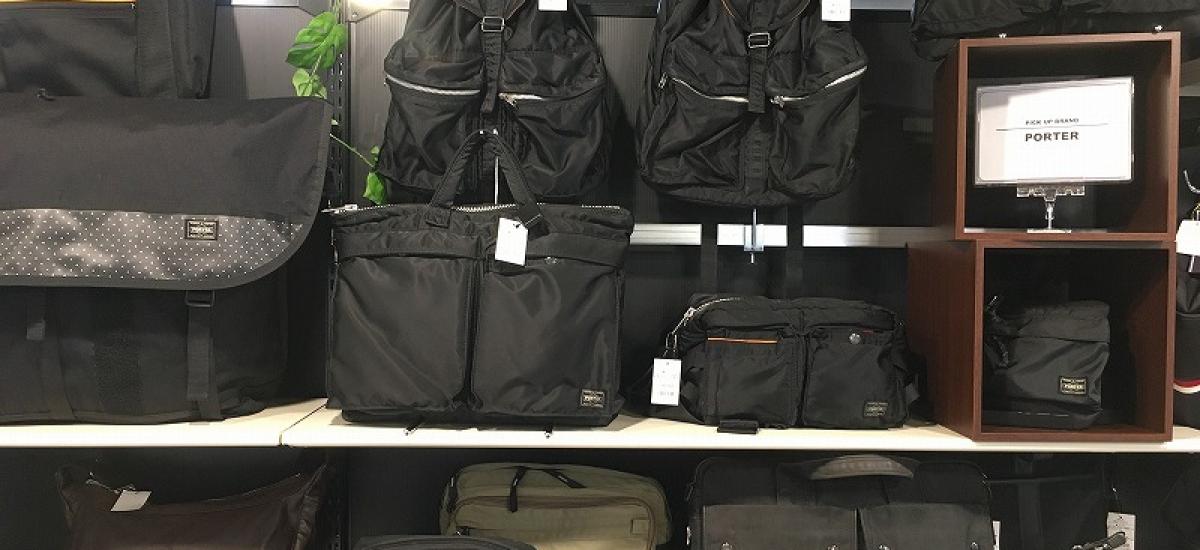 トレジャーファクトリースタイル 店舗写真行徳店6