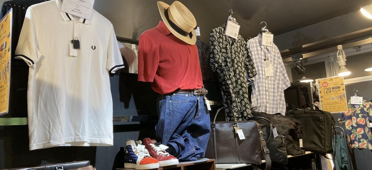 トレジャーファクトリースタイル 店舗写真行徳店9