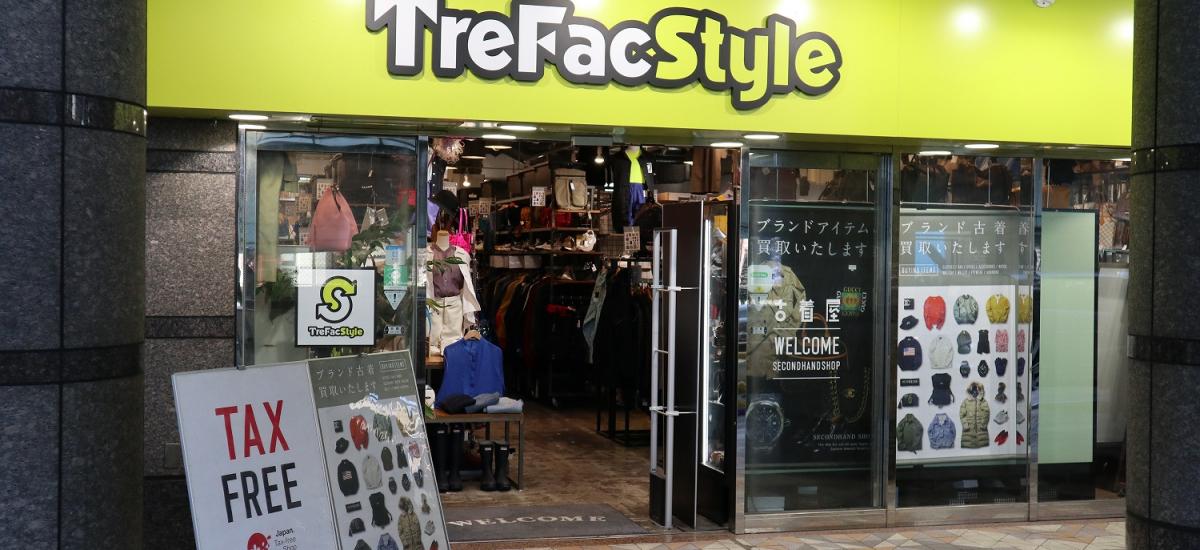トレファクスタイル三軒茶屋店