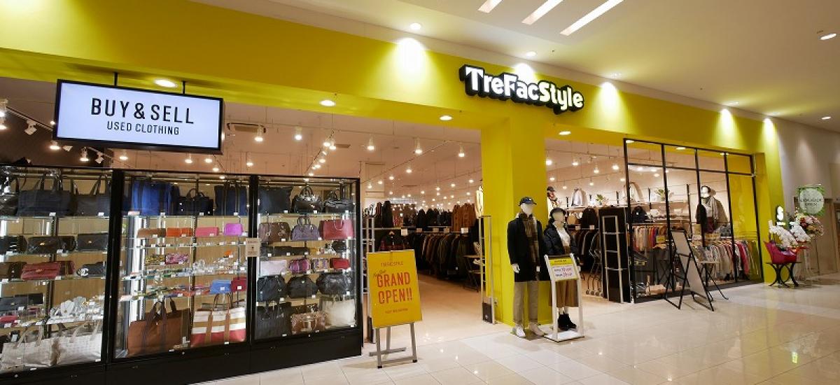 モラージュ菖蒲店 店舗ページ トレファクスタイル 洋服や古着の買取と販売